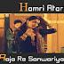 Hamri Atariya Pe Aaja Re Sanwariya / हमरी अटरिया पे, आजा रे सांवरिया / Lyrics In Hindi Dedh Ishqiya (2014)