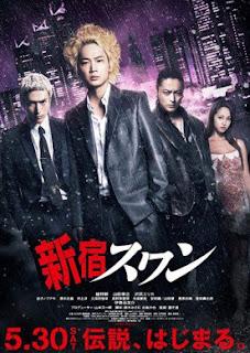 Shinjuku Swan (2015)