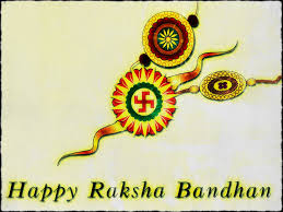 राखी मैसेज हिंदी में भाई और बहन के लिए