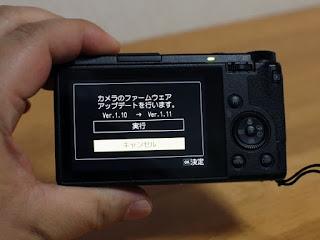 GR3 同時ボタン押しでカメラ起動