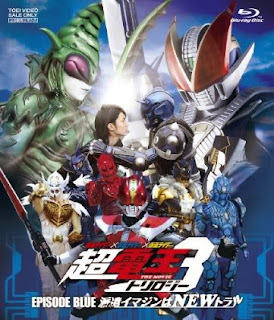 Kamen Rider Chou Den-O Trilogy Episode Blue [Subtitle Indonesia]