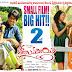 Rojulu Marayi Movie 2nd Week Posters