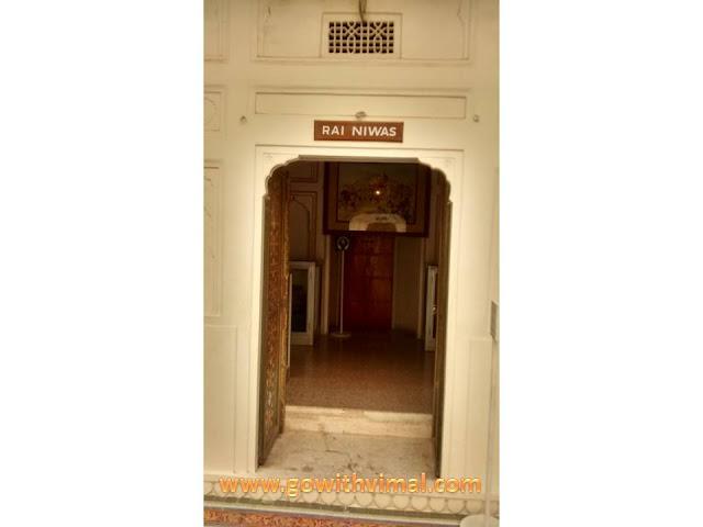 Rai Niwas, Junagarh Fort