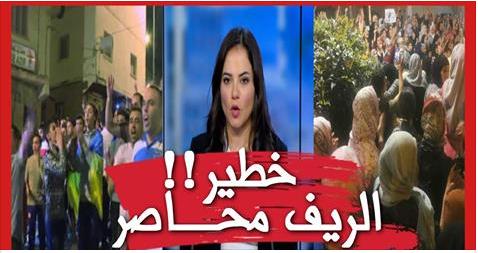 مغربي من الحسيمة على فرانس 24 - الشرطة تقمع مسيرة لنساء الحسيمة بينهم والدة الزفزافي و يعد بتصعيد قوي