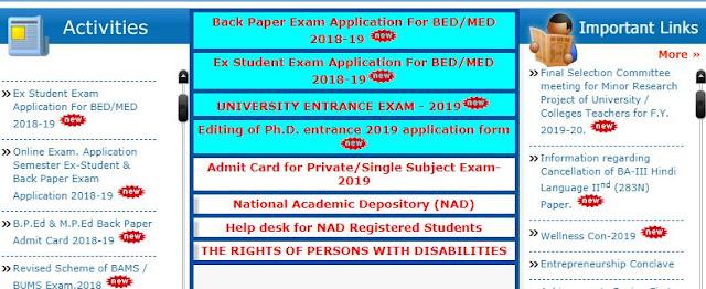 Kanpur University Date Sheet 2021 BA, B.Sc. B.Com कानपूर यूनिवर्सिटी एग्जाम स्कीम २०२१