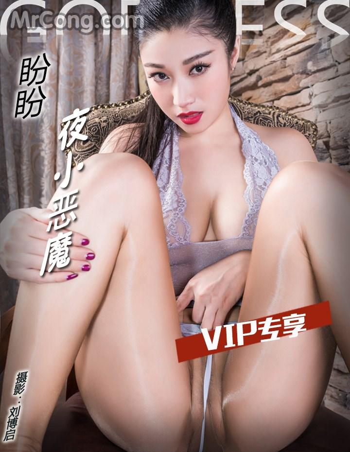 TouTiao 2017-02-07: Người mẫu Pan Pan (盼盼) (33 ảnh)