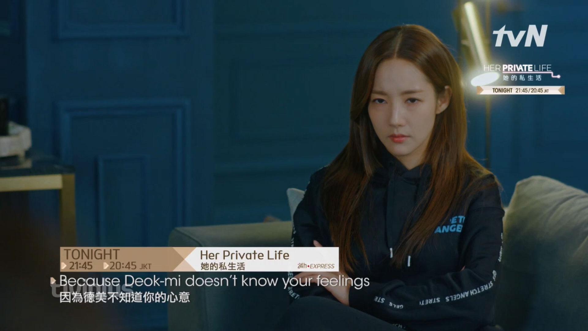 Frekuensi siaran tvN Asia di satelit ChinaSat 11 Terbaru