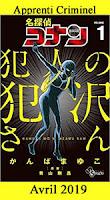 https://www.kana.fr/nouveaute-manga-2019-detective-conan-apprenti-criminel/#.XEHfhWl7mvF