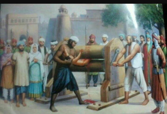 Moti Ram Mehra ji Shahidi Purab