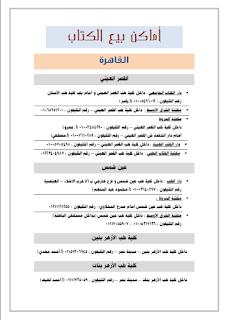 emtyazology pdf