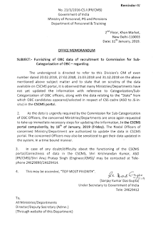 dopt-reminder-4-furnishing-obc-data-recruitment-commission