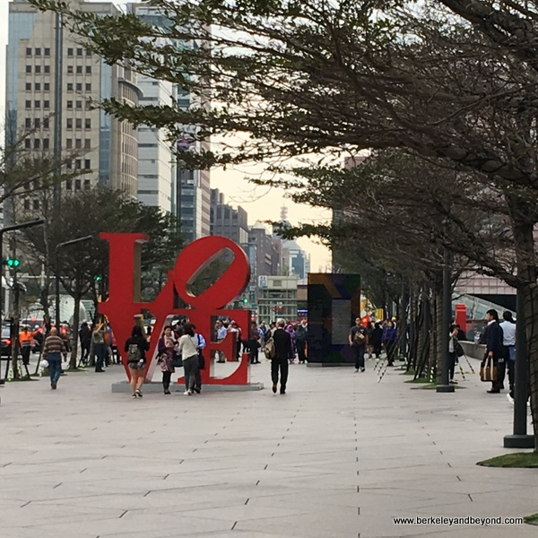 LOVE sculpture, in front of Tapei 101, in Taipei, Taiwan