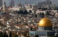 πώληση ακινήτων στην Ιερουσαλήμ