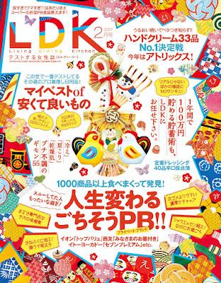 LDK (エル・ディー・ケー) 2017年02月号 raw zip dl