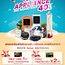 Homepro Promotion : Small Appliance Big Brand Sale ลดสูงสุด 40% (5 มี.ค. – 4 เม.ย. 61)