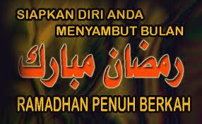 """""""Kartu Ucapan Ramadhan Terbaru7"""""""
