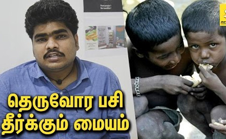 Youth saves food from streets of Coimbatore | World Food Day