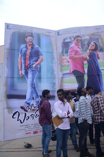 babu bangaram audio launch photos