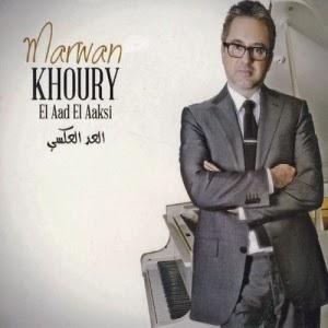 Marwan Khoury-El Aad El Aaksi 2014