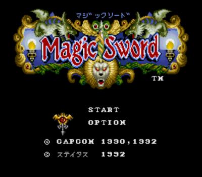 【SFC】魔法之劍(Magic.Sword)原版+魔力無限無敵版+攻略!