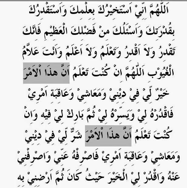 Dua for istikhara with english translation islamiwazaif dua for istikhara altavistaventures Image collections