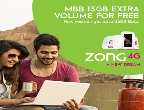 Get Extra 15GB Internet Volume for free with Zong Monthly 50 GB Bundle