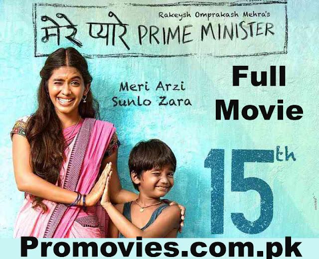 Mere-pyare-prime-minister-2019-full-movie-watch-online-Promovies.com.pk