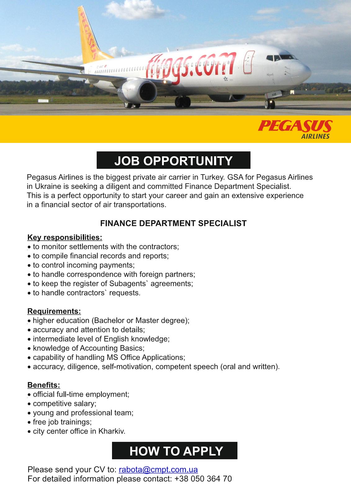 Pegasus Airlines приглашает специалиста на работу в финансовый отдел