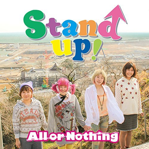 [Single] All Or Nothing - Stand Up ! (2016.04.08/RAR/MP3)