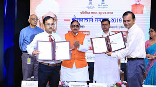 Annual Kaushalacharya Awards launched by MSDE