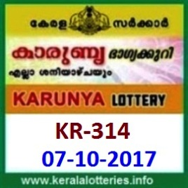 Kerala lottery Karunya  KR-314 on  07.10.2017