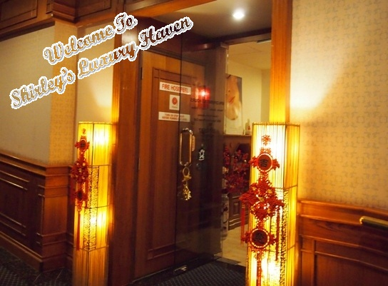 jurong country club jia yu chun face body spa