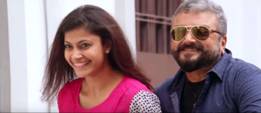 Sathya Malayalam Movie Trailer HD | Jayaram ,Roma ,Parvathy Nambiar