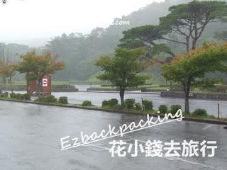 高千穗河原楓葉