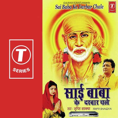 Sai Baba Ke Darbar Chale -Sai Bhajan- Tripti Shakya