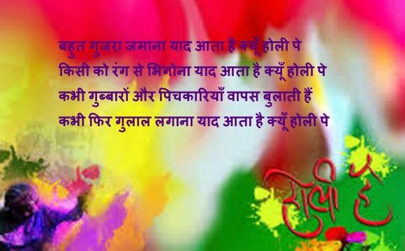 Best-Holi-status