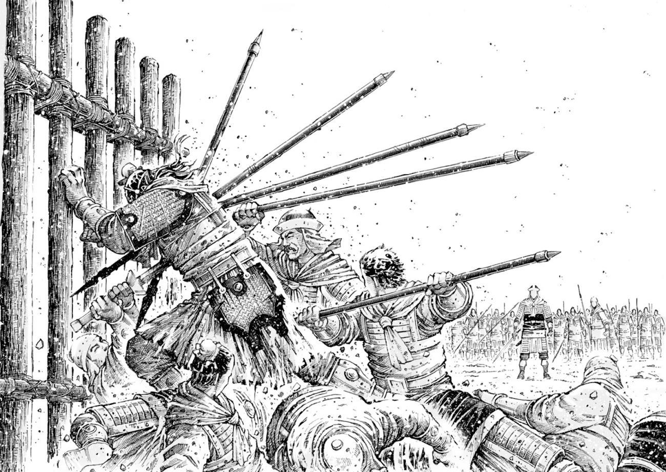 Hỏa phụng liêu nguyên Chương 515: Phòng bất thắng phòng trang 16
