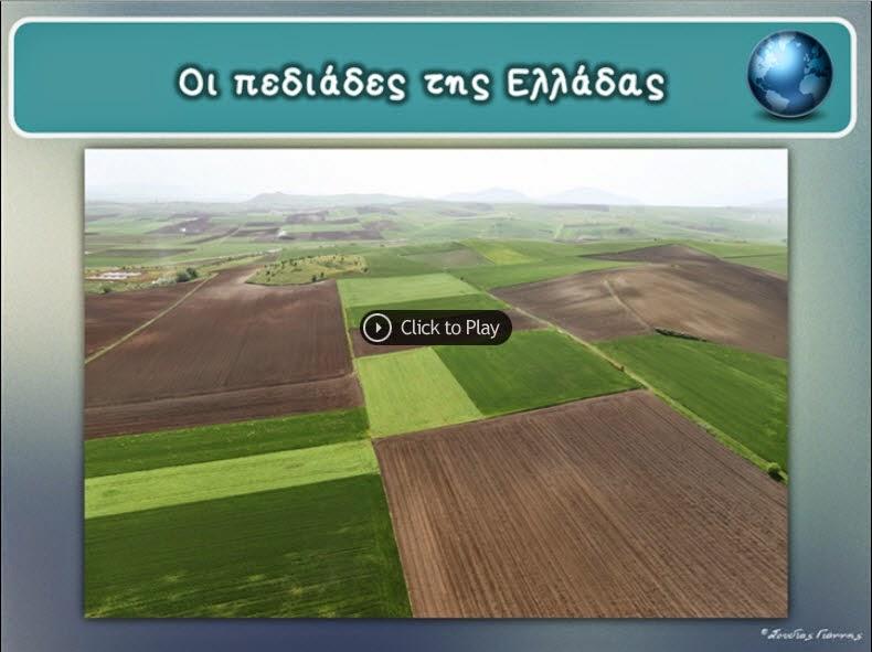 http://cnode4.slideboom.com/presentations/880870/presentation.swf?slideboom_skin=0