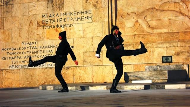 Η Κερασούντα του Πόντου των Ελλήνων από ψηλά (ΒΙΝΤΕΟ)
