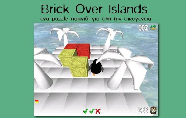 δωρεάν παιχνίδι Puzzle