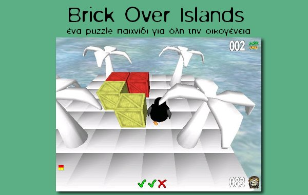 Brick Over Islands - Δωρεάν παιχνίδι Puzzle