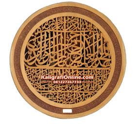 Kaligrafi Kayu Surah Al Fatihah Ukir Bulat