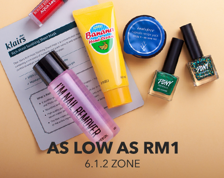 Barangan serendah RM1