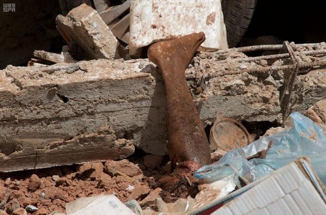 Berencana Ledakkan Masjidil Haram, Yang Terjadi pada Teroris Ini Sungguh Mengerikan