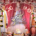 Upcoming Twist in Suhani Si Ek Ladki