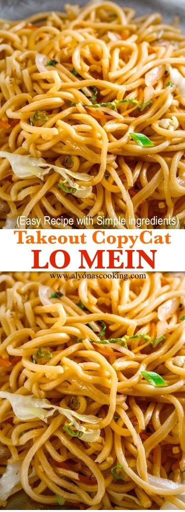 Lo Mein (Take-Out Copycat)