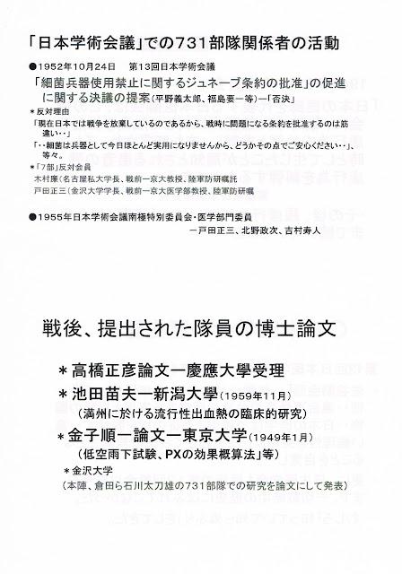 731からフクシマまで!!: 10月 ...