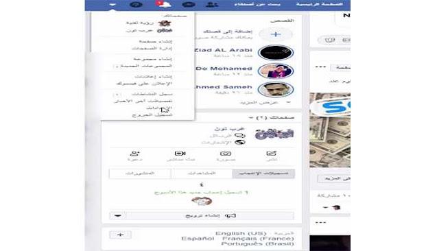 حماية حسابك وصورك وخصوصيتك من السرقة