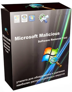 Microsoft Malicious Software Removal Tool Portable