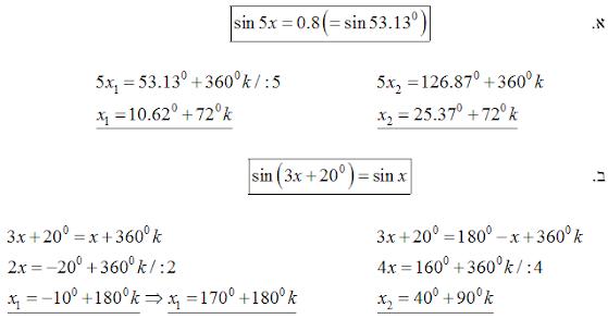 משוואות טריגונומטריות פונקציית סינוס - דוגמאות פתורות